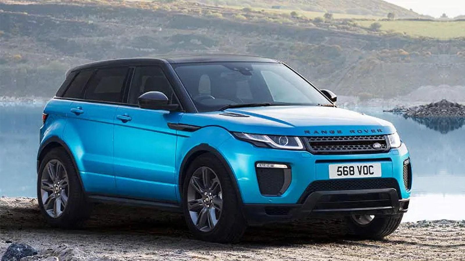 Range Rover Evoque Landmark Edition