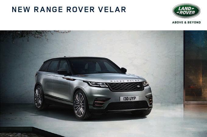 NOUVEAU Range Rover Velar