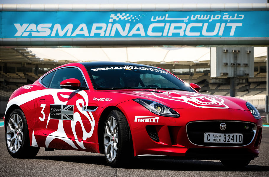 Enjoy a thrilling Jaguar F‑TYPE S Drive Experience at Yas Marina Circuit