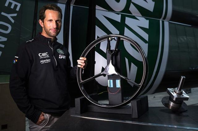 LAND ROVER TECHNOLOGIES STEERING BAR'S AMERICA'S CUP CAMPAIGN