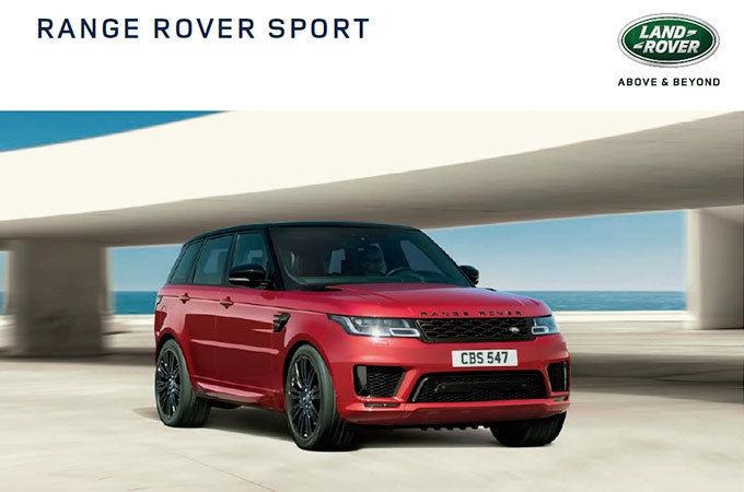 NOUVEAU Range Rover Sport